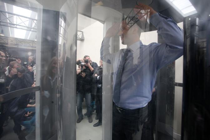 Come funziona il body scanner (Eidon)