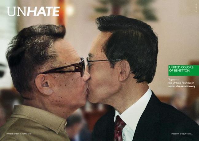 Il leader della Corea del Nord e il presidente della Corea del Sud