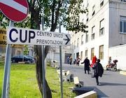 L'ingresso al Centro unico prenotazioni al S.Camillo
