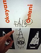 La scritta fatta dall'artista Ontani (Jpeg)