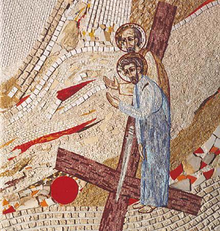 Mosaico di San Pietro e Paolo nella chiesa di Sant'Ugo a Roma