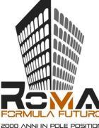 Il logo del Gran Premio di Roma all'Eur