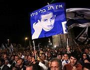 Manifestanti per Shalit (foto Eidon)