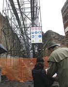 Degrado a Pompei (foto Controluce)