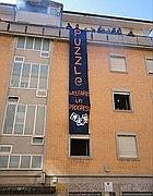 L'occupazione del Puzzle (foto da unicommon.org)