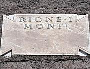 La targa del rione Monti (Ansa)