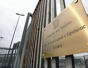L'ingresso del Cie di Ponte Galeria a Roma (Jpeg)