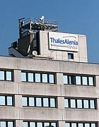 La sede in via Tiburtina (Jpeg)