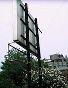 Il mega cartellone rimosso in via Tor Fiorenza