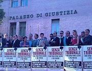 Cassino: una recente manifestazione contro la soppressione del tribunale