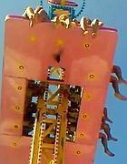 La torre del parco (Foto Mario Proto)