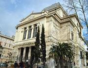 Un'immagine della sinagoga di Roma (Eidon)